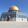 Dome of the Rock - from inside temple mount