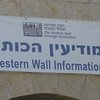 Entrance to Western Wall walk beneath the wall