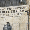 Sign on building in area of Western Wall