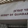 City where Dead Sea Scrolls was found
