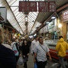 Yahuda Market