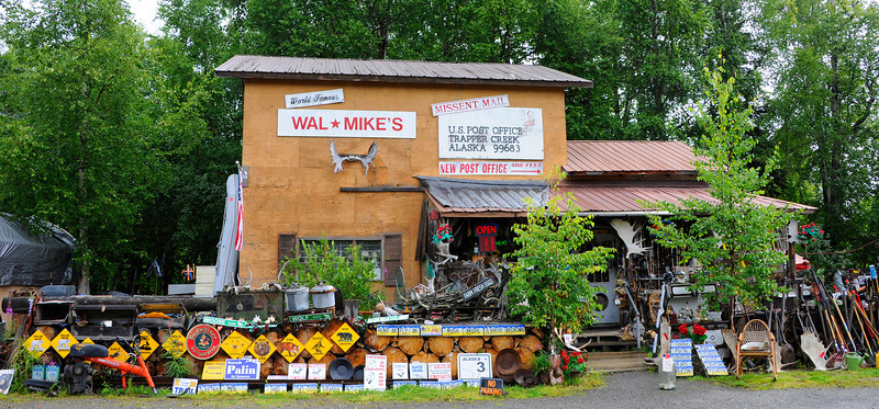 SUNDRIES: A closer view of the main Wal-Mike's building.