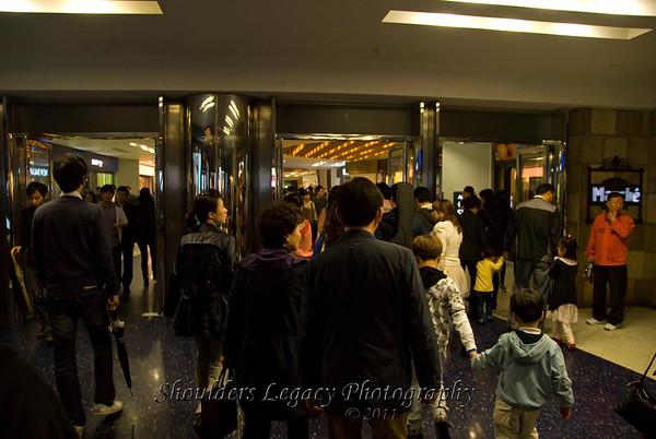 2011 COEX Mall