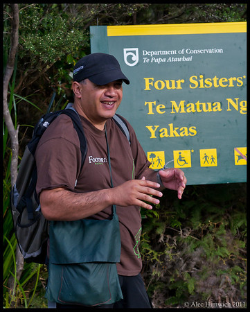 Koro<br /> <br /> We took a guided tour with a Maori guide in the Waipoua Forest at sunset.  He discussed aspects of forest life and ecology and provided a Maori insight into the significance of the forest.  On this tour, we believe we heard a Kiwi.<br /> <br /> Waipoua Forest<br /> Hokianga, NZ<br /> November 20, 2011<br /> 109