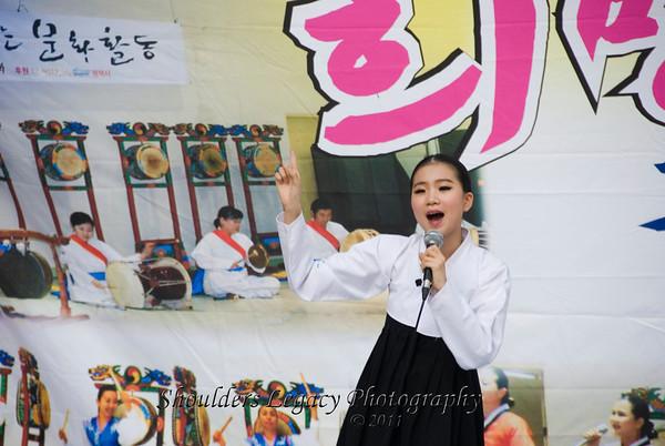 2011 Songtan