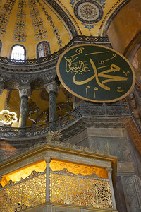 Hagia Sophia (13)
