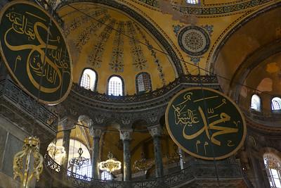Hagia Sophia (10)