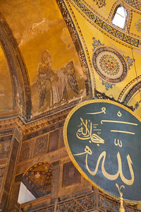 Hagia Sophia (12)
