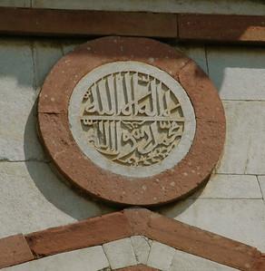 Purana Qila, west gate