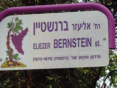 Tel-Aviv + Rishon LeZion - March 11, 2011
