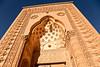 Latifiye Camii, Mardin