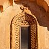 Mardin's Post Office
