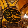 Interior of the Aya Sofya