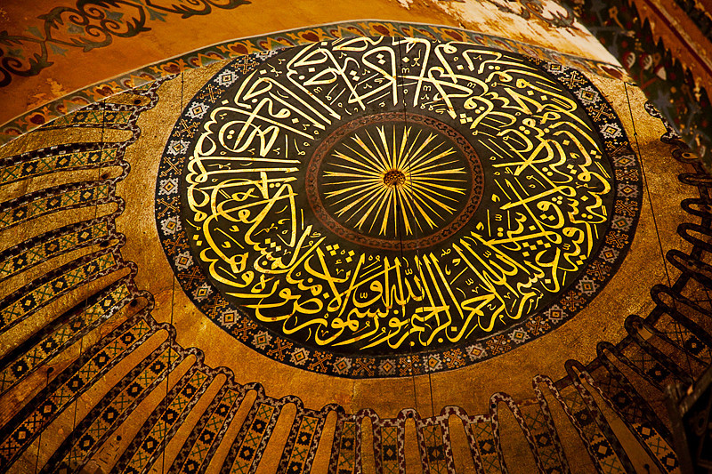 Dome of the Aya Sofya