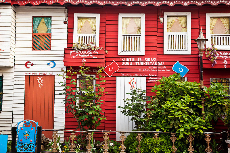 Houses near the Blue Mosque, Sultanahmet Square
