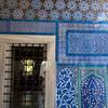 Topkapi Palace Mosaic Wall