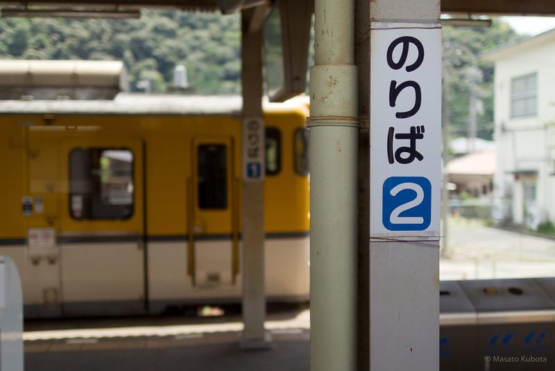 Train Ride from Fukuoka to Tsuwano - Japan, July 2012