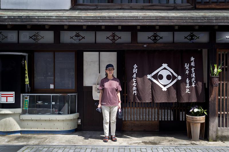 Tsuwano, Shimane, Japan, July 2012