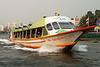 A Chao Phraya Express Boat.