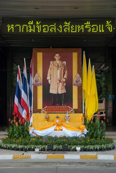 Th Phayathai.