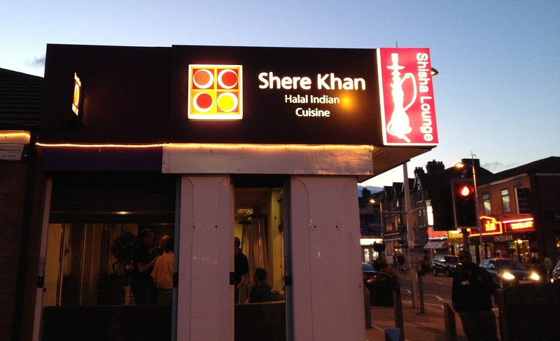 Rusholme, the Shere Khan restaurant where we had a good Indian dinner.