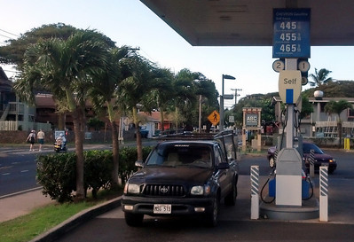 090 $4.45/gallon