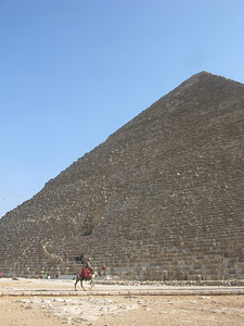 Great Pyramid, Giza. It is composed of over 2 ½ million blocks of limestone, which weigh from 2 to 70 tons each.  Built around 2600 BC