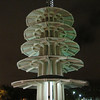 October 4, 2012.  Japantown in San Fransisco, CA.