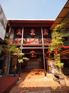 Cheng Ho Cultural Museum