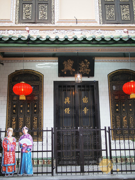 A Peranakan House with an illustrated Baba-Nonya