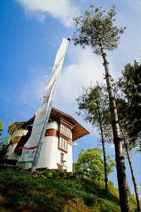 The tower of Trongsa houses Bhutan's national museum.