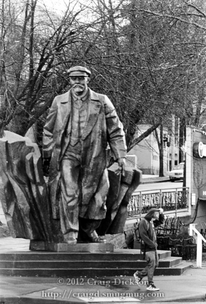 Statue of Lenin recovered from Romania