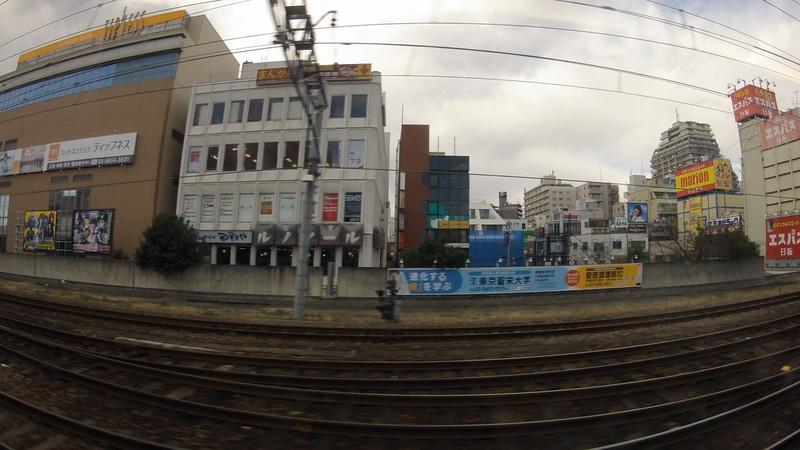 Train Ride In Tokyo
