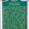 Sand Point Lighthouse, Escanaba, MI
