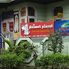 Business near local produce market
