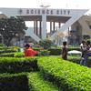 Science City entrance