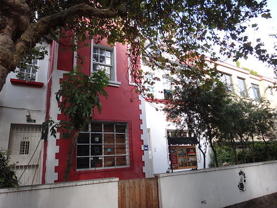 Casa Kanela: http://casakanela.mamey.org/