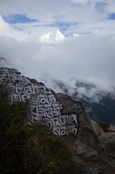 2013 Nepal -143