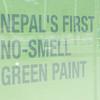 2013 Nepal -274