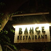 Bahce restaurant in Kas