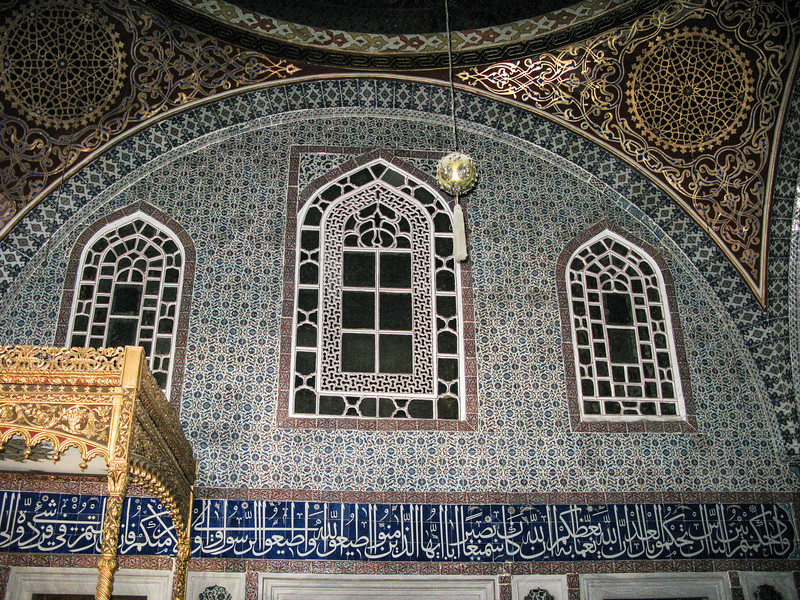 Topkapi - Private room of sultan Murad III