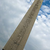 Obelisk of Theodosius (Dikilitas) - is the Ancient Egyptian obelisk of Pharaoh Tutmoses III re-erected in the Hippodrome of Constantinople by the Roman emperor Theodosius I in 390 AD.
