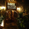 Another great dinner, at Dibek in Goreme