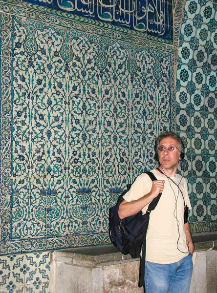 Topkapi mosaic