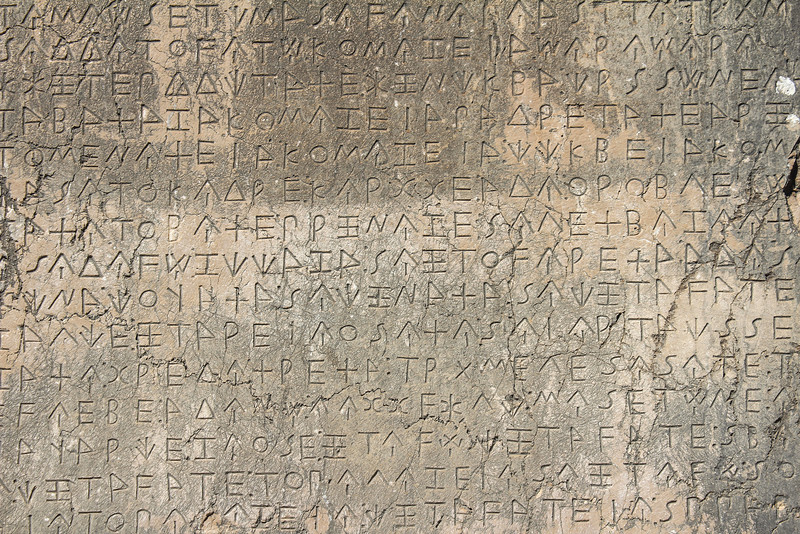 Xanthos - the Xanthian Obelisk, is a trilingual recording an older Anatolian language conventionally called Milyan (in addition to Lycian and Greek languages)