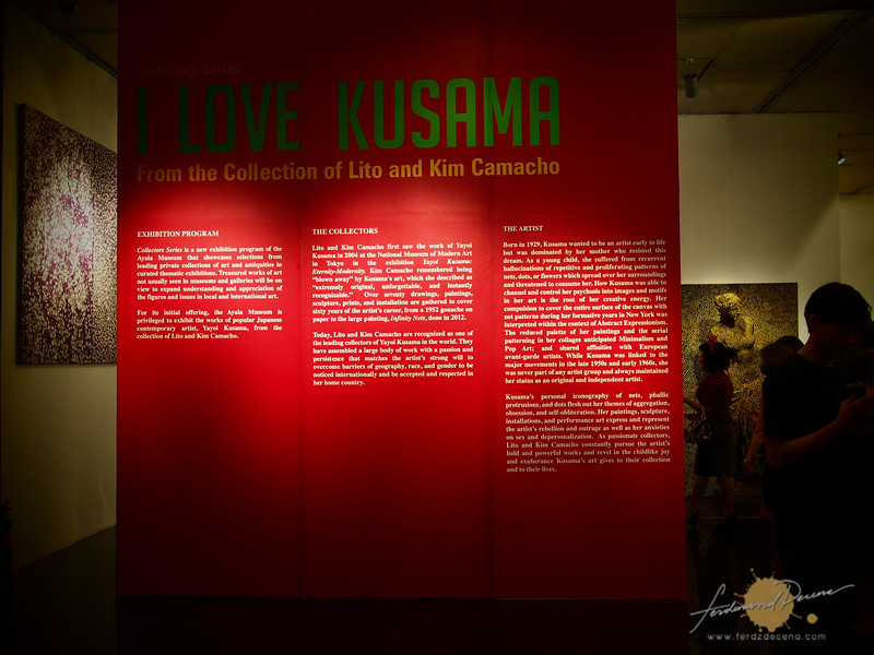 The exhibit on the ground floor of Ayala Museum