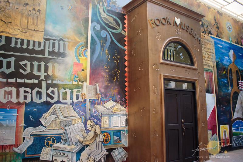 The Book Museum facade painted by visual artist Leo Aguinaldo