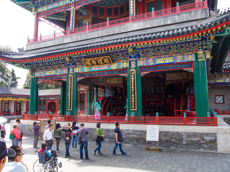 Grand Stage, Summer Palace