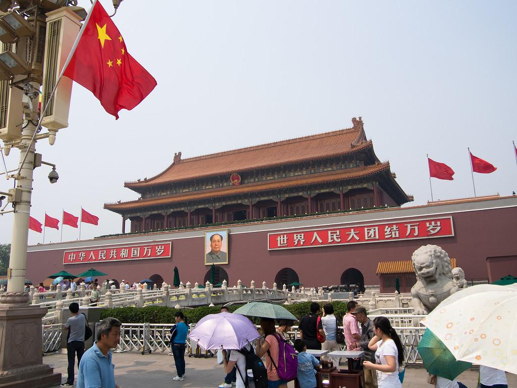Beijing, Tiananmen