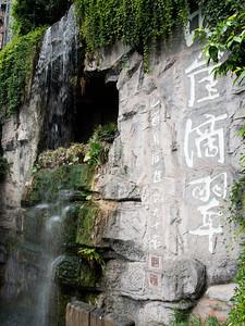 Chongqing, near hotel